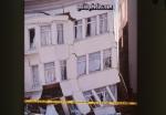 Loma-Prieta-Erdbeben in San Francisco am 17.10.1989